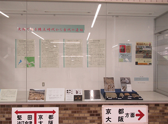JR湖西線大津京駅構内展示 高島市内の古墳時代 南畑古墳群の調査成果を中心に